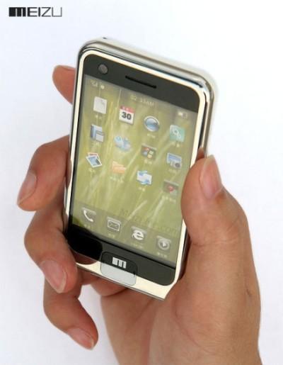 Meizo Iphone