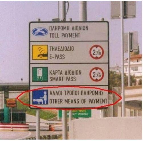 Formas de pago en las autopistas