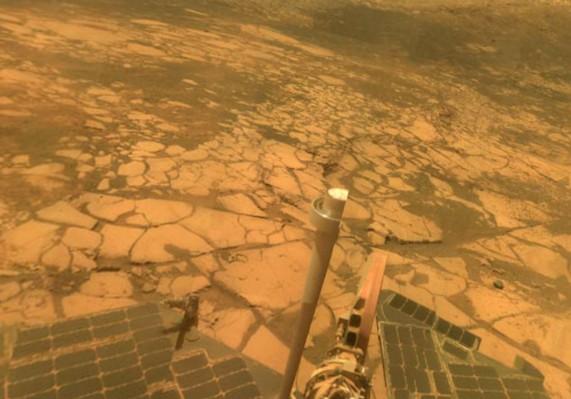 Vista panorámica de Marte
