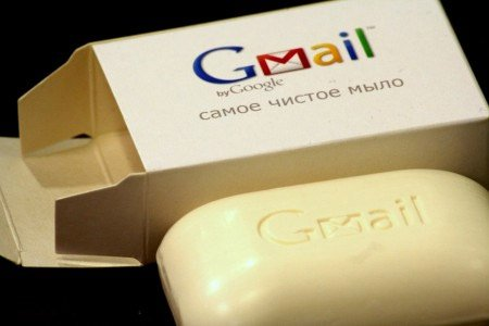 Jabón Gmail para limpiar el Spam de un plumazo