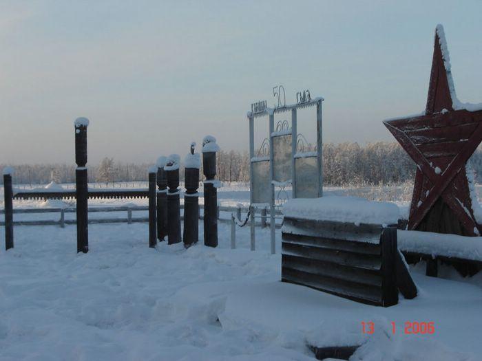 Fotografías de Rusia en invierno