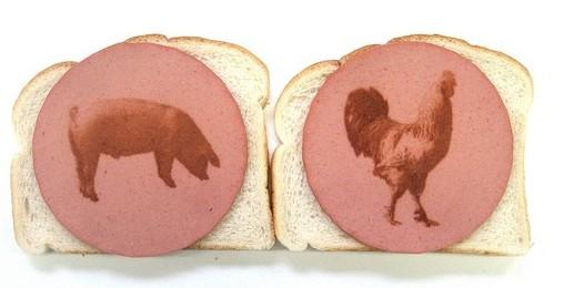 Mortadelas de pollo y cerdo de Oscar Mayer