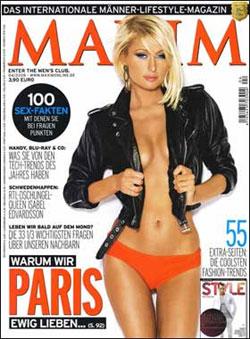 Paris Hilton posa en cueros en la revista Maxim