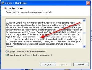 Las condiciones de licencia de iTunes + QuickTime