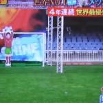Messi y el portero robot japonés que lo para todo